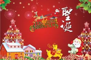 Navilla Christmas